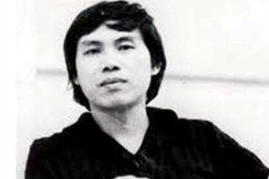 Liên hoan các tác phẩm sân khấu của Lưu Quang Vũ