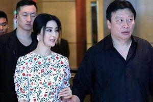 Rộ tin quản lý của Phạm Băng Băng bị bắt giữ