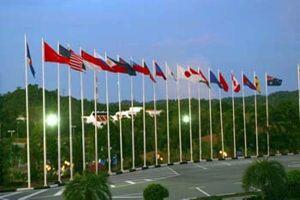 Những sự kiện quốc tế đáng chú ý trong tuần (từ ngày 29-11 đến ngày 5-12-2010)