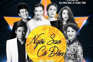 Nghe 'Ngôi sao cô đơn' để nhớ Thanh Tùng