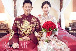 Đám cưới Ngô Kỳ Long - Lưu Thi Thi gây choáng vì xa xỉ