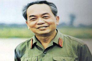 Chân dung 14 Đại tướng trong Quân đội Nhân dân VN
