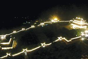 Đêm Bái Đính