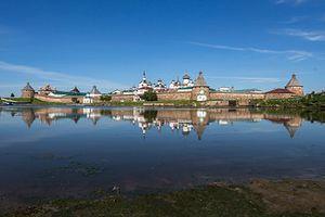 Cảnh thanh bình của quần đảo Solovetsky ở Biển Trắng