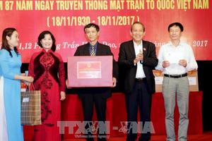 Ngày hội Đại đoàn kết toàn dân tộc tại quận Hoàn Kiếm, Hà Nội