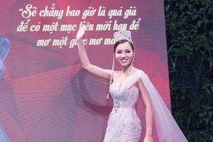 Hoàng Thu Thảo trở thành Giám đốc quốc gia Miss Global Beauty Queen Vietnam 2018