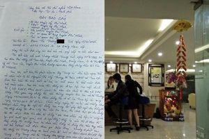 Nữ cán bộ bị bắt quả tang vào khách sạn với bí thư xã: 'Tôi và anh ấy chỉ như hai thằng đàn ông'