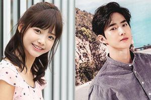 Suho (EXO) lần đầu thử sức với vai chính phim truyền hình 'Rich Man, Poor Woman'