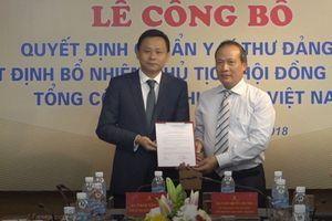 Công bố quyết định bổ nhiệm Chủ tịch Hội đồng thành viên Tổng công ty Thuốc lá Việt Nam