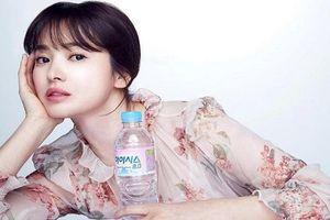 Mẫu váy hoa hot nhất mùa hè Song Hye Kyo, Son Ye Jin đều mê mẩn