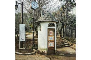 Nhà vệ sinh công cộng kỳ lạ của Nhật Bản