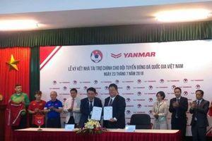 VFF công bố Nhà tài trợ Chính cho Đội tuyển Bóng đá Quốc gia Việt Nam