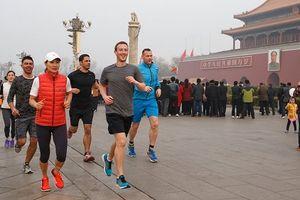 Sau 10 năm bị cấm hoạt động, Facebook bất ngờ mở công ty con tại Trung Quốc