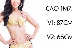 Đây là 7 cô gái có vòng 3 đầy đặn nhất Hoa hậu Việt Nam 2018