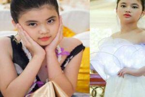 Những điều ít biết về 'Hoa hậu nhỏ tuổi nhất Việt Nam'