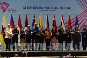 Hội nghị AMM 51: Các nước đối tác cam kết ủng hộ vai trò trung tâm của ASEAN