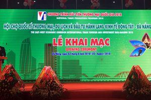 Khai mạc Hội chợ quốc tế thương mại, du lịch và đầu tư hành lang kinh tế Đông Tây Đà Nẵng 2018