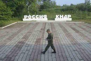 Nga bác cáo buộc vi phạm lệnh trừng phạt Triều Tiên của LHQ