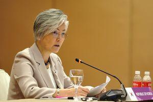 Hàn Quốc đề xuất tổ chức 'hội nghị đặc biệt' với ASEAN