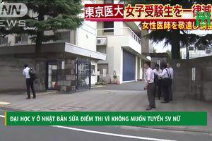 Không muốn tuyển thí sinh nữ, Đại học Y ở Nhật Bản sửa điểm thi
