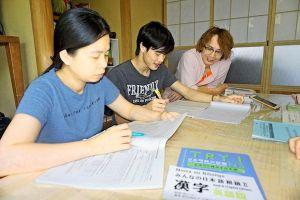 Thực tập sinh nước ngoài ở Nhật Bản bỏ việc tăng mạnh