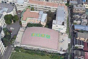 Đại học Y Nhật Bản nghi sửa điểm thí sinh nhiều năm qua
