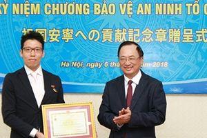 Việt Nam – Nhật Bản tăng cường hợp tác trong lĩnh vực an ninh