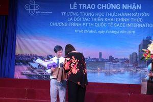 Trường công lập đầu tiên tại Việt Nam đưa chương trình THPT Nam Úc vào giảng dạy
