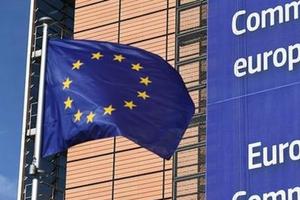 Mỹ trừng phạt Iran, EU 'xù lông' bảo vệ doanh nghiệp châu Âu
