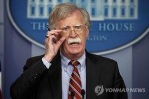 Ngoại trưởng Mỹ sẽ tiếp tục tới Triều Tiên