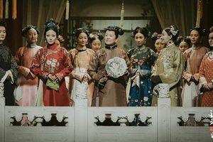 Xôn xao chân dung thật của vua Càn Long cùng 11 phi tần được sủng ái