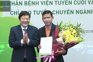 Bệnh viện Phụ sản Hà Nội được công nhận là tuyến cuối