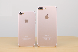 Mua iPhone 7 và 7 Plus trả góp có cơ hội trúng vàng
