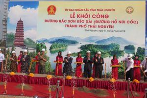 Thái Nguyên: Phát huy tiềm năng thế mạnh, đánh thức làn sóng đầu tư