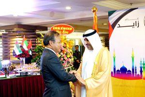 Triển lãm kỷ niệm 100 năm Ngày sinh nhà sáng lập đất nước UAE