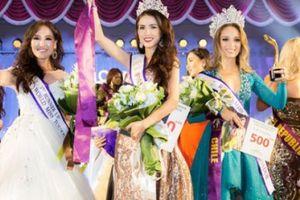 Clip Phan Thị Mơ đăng quang Hoa hậu Đại sứ Du lịch Thế giới 2018