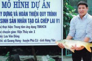 Dùng công nghệ 'sông trong ao', nuôi bầy cá nhung nhúc gấp 10 lần