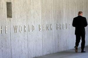 Ngân hàng Thế giới chuẩn bị tung trái phiếu blockchain đầu tiên