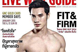 Nam người mẫu Thái Lan chờ chết, kêu gọi hiến tế bào gốc
