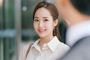 Bóc mác đồ hiệu của Park Min Young trong 'Thư ký Kim sao thế?'