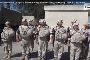 Thánh chiến Syria đầu hàng, quân đội Nga thượng cờ tại vùng phi quân sự UNDOF thuộc cao nguyên Golan