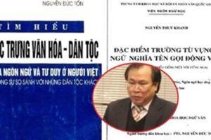 Thông tin mới về vụ Giáo sư Nguyễn Đức Tồn bị tố đạo văn