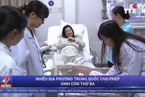 Nhiều địa phương Trung Quốc cho phép sinh con thứ ba