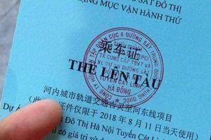 Nghĩ từ tấm vé tàu in tiếng Hoa