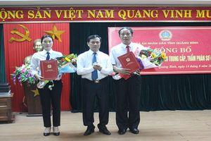 TAND tỉnh Quảng Bình trao Quyết định bổ nhiệm Thẩm phán trung cấp, Thẩm phán sơ cấp