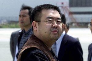 Những bí ẩn và tranh cãi trong vụ án Đoàn Thị Hương