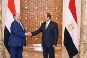 Nỗ lực chấm dứt xung đột ở Yemen