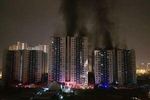 Hơn 51 tỷ đồng bồi thường, hỗ trợ vụ cháy chung cư Carina Plaza