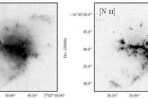 Sao nhị phân lạ có quỹ đạo cực ngắn quay quanh tinh vân