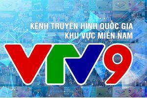 Doanh nghiệp gửi công văn dọa truy sát Giám đốc, nhân viên VTV9